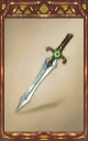 Image of the Short Sword Magnus