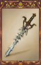 Image of the Apocalypse Sword Magnus
