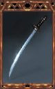 Image of the Muramasa Blade Magnus