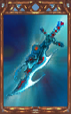 Image of the Void Phantom Magnus