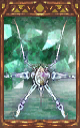 Image of the Crystal Spider Magnus